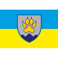 Флаг 15 окремого гірсько-штурмового батальйону