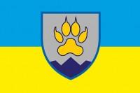 Прапор 15 окремого гірсько-штурмового батальйону