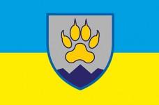 Купить Прапор 15 окремого гірсько-штурмового батальйону в интернет-магазине Каптерка в Киеве и Украине