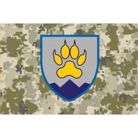 Прапор 15 ОГШБ з новим знаком Піксель