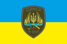 Купить Прапор 18 батальйон територіальної оборони Одеса в интернет-магазине Каптерка в Киеве и Украине