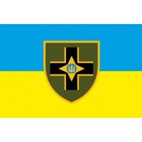 Прапор 28 ОМБр (варіант жовто-блакитний)