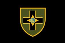 Купить Прапор 28 ОМБр імені Лицарів Зимового Походу (чорний) в интернет-магазине Каптерка в Киеве и Украине