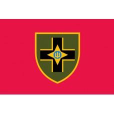Прапор 28 ОМБр імені Лицарів Зимового Походу (малиновий)
