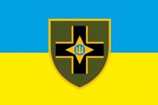 Купить Прапор 28 ОМБр імені Лицарів Зимового Походу  в интернет-магазине Каптерка в Киеве и Украине