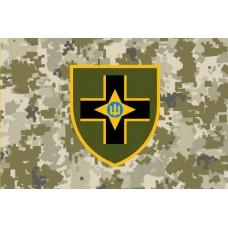 Прапор 28 ОМБр імені Лицарів Зимового Походу (піксель)