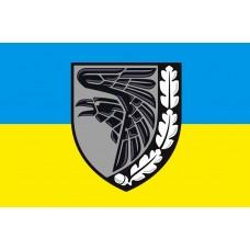Прапор 93 ОМБР Холодний Яр (знак Ворон)