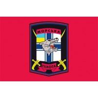 Флаг 1 ОБМП (шеврон, малиновий)