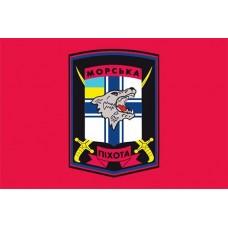 Флаг 1 ОБМП (штат, малиновий)