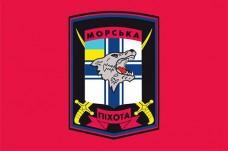 Купить Прапор 1 ОБМП (штат, малиновий) в интернет-магазине Каптерка в Киеве и Украине