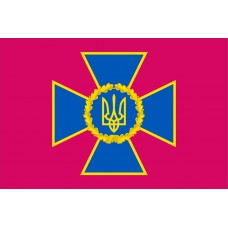 Флаг Служба Безпеки України