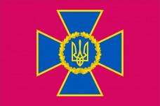 Купить Флаг Служба Безпеки України в интернет-магазине Каптерка в Киеве и Украине