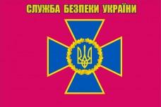 Прапор СБУ з написом