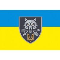 Прапор Сили Спеціальних Операцій ЗСУ (Командування)