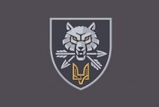 Прапор Командування Сил Спеціальних Операцій ЗС України