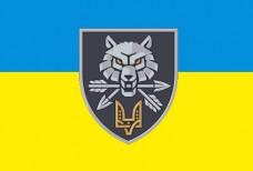 Купить Прапор Сили Спеціальних Операцій ЗСУ (Командування)  в интернет-магазине Каптерка в Киеве и Украине