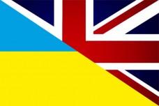 Прапор  дружби Україна - Велика Британія