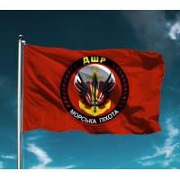 Флаг ДШР Морська Піхота