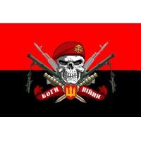 Прапор з мінометами Молот і черепом в береті Артилерії червоно чорний
