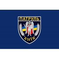 Прапор Патрульна поліція Київ
