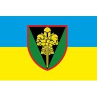 Прапор 17 окрема танкова бригада ЗСУ (з новим знаком)