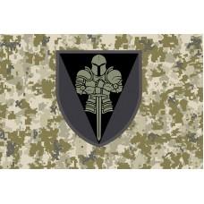 Прапор 17 окрема танкова бригада ЗСУ (Піксель з чорним знаком)
