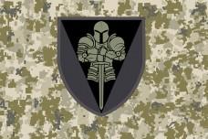Купить Прапор 17 окрема танкова бригада ЗСУ (Піксель з чорним знаком) в интернет-магазине Каптерка в Киеве и Украине