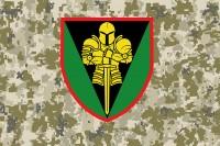 Прапор 17 окрема танкова бригада ЗСУ (Піксель з кольоровим знаком)