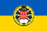 Прапор 179 ОНТЦ військ зв'язку