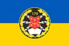 Купить Прапор 179 ОНТЦ військ зв'язку в интернет-магазине Каптерка в Киеве и Украине