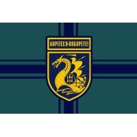 Прапор 36 ОБрМП Морської Пiхоти України (знак драккар)