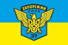 Купить Прапор 37 ОМПБ - 37 окремий мотопіхотний батальйон в интернет-магазине Каптерка в Киеве и Украине