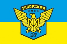 Прапор 37 ОМПБ - 37 окремий мотопіхотний батальйон