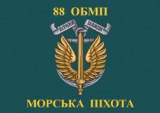 Прапор 88 ОБМП Морська Піхота