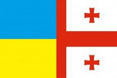 Прапор Україна - Грузія