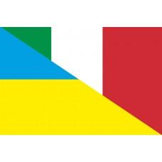 Прапор дружби Україна - Італія