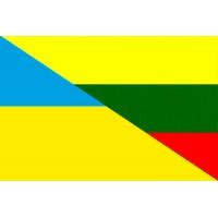 Прапор дружби Україна - Литва