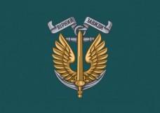 Купить Прапор Морської Піхоти України в интернет-магазине Каптерка в Киеве и Украине