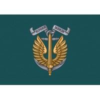 Прапор Морської Піхоти України (новий знак з лентами)