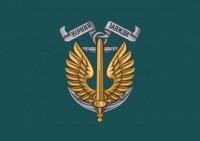 Прапор Морської Піхоти України  Акція на розмір 90х60см - 150грн
