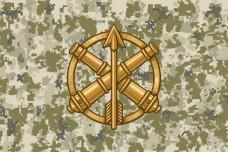 Прапор з знаком ППО-ЗРВ ЗСУ (піксель)