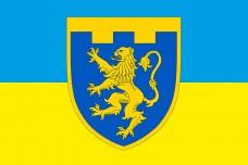 Прапор 103 окрема бригада ТрО Львівська область