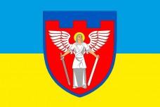 Прапор 114 окрема бригада ТрО Київська область