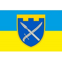 Прапор 109 окрема бригада ТрО Донецька область