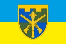 Прапор Командування теріторіальної оборони