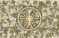 Прапор Радіотехнічні Війська та Війська Зв'язку (пиксель)
