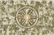 Прапор Радіотехнічні Війська та Війська Зв'язку (піксель)