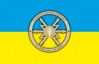 Прапор Радіотехнічні Війська та Війська Зв'язку
