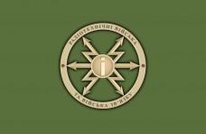 Прапор Радіотехнічні Війська та Війська Зв'язку (олива)