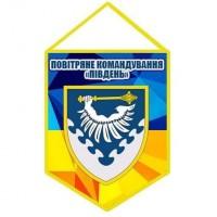 Вимпел ПвК Південь (жовто-блакитний)